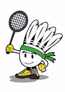 Badminton Talentschmiede
